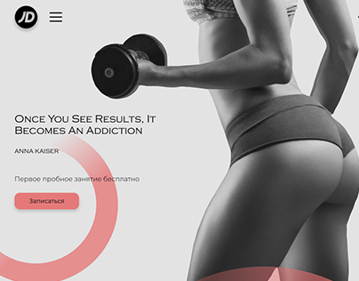 Landing Page for Fitness Community