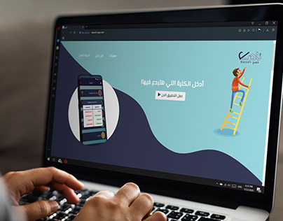 Nasseh-Website