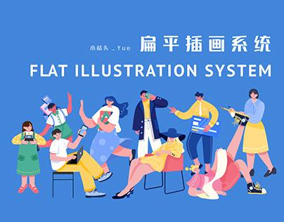 Flat Illustration System Design