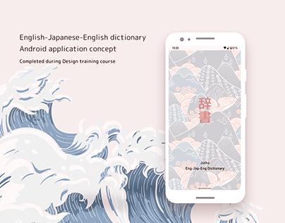 Dictionary app design concept