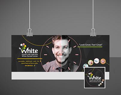 Facebook cover & profile pic for White Dental Center