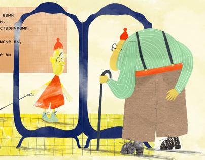 Illustration to the poem of Korney Chukovsky