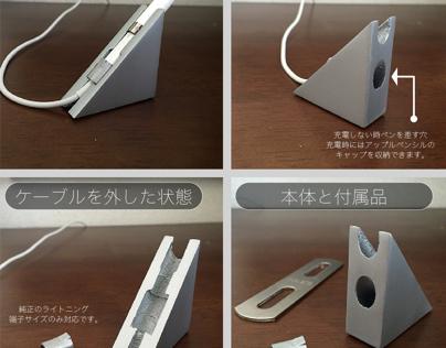 apple pencil 充電スタンド