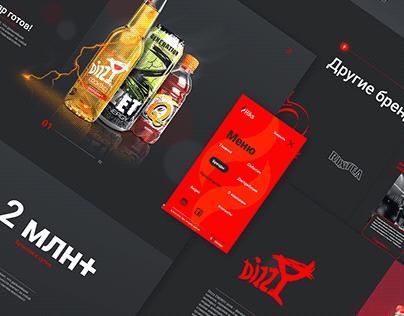 Корпоративный сайт для бренда Riks