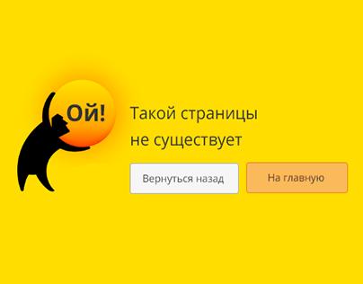 Сайт фирмы Огима
