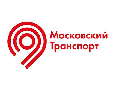 Мемы для приложения «Московский транспорт»