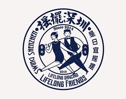 Swing Shenzhenlogo设计