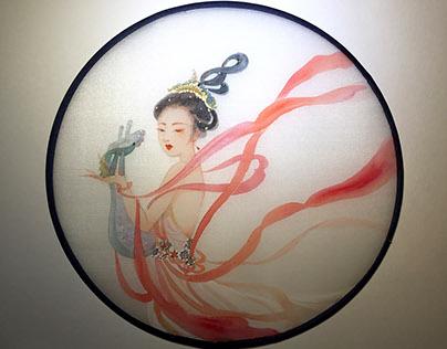 Round Silk Fan