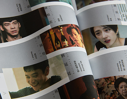 The 57TH GHA Ceremony Brochure|金馬57典禮場刊