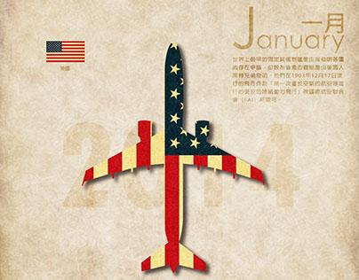 National Invention Monthly calendar 國家發明月曆