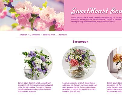 Шаблон сайта цветочного магазина