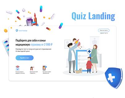 quiz landing page медицинская страховка