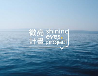 Shining Eyes Project Rebrand
