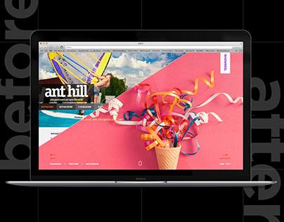 AntHill new website