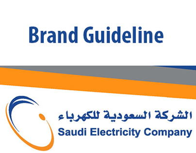 Brand Guideline- Saudi Electricity