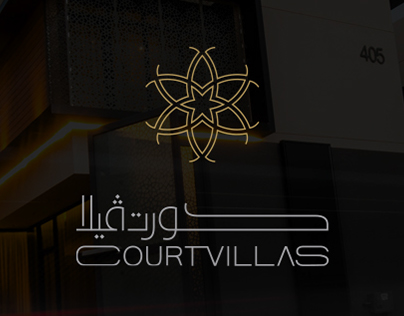 Court Villas | كورت ڤيلا