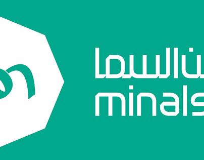 minalsama من السما