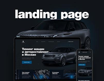 Car tuning concept