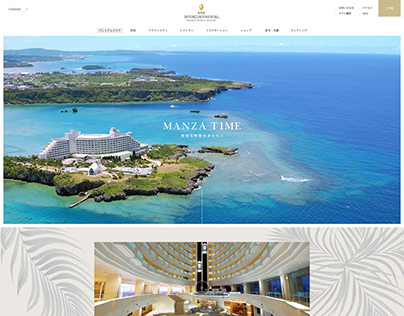 ANA Intercontinental Manza Resort Corporate Site