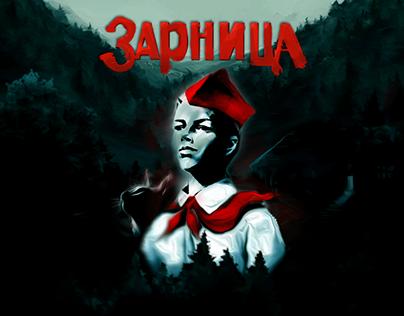 ZARNITSA-GAME