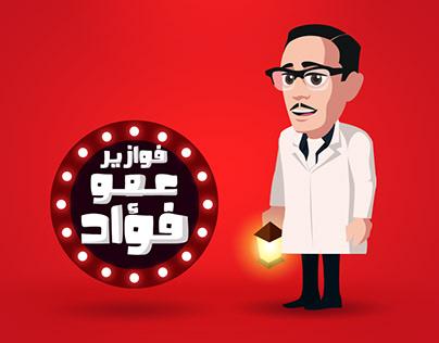 Fawazeer Amo Fouad