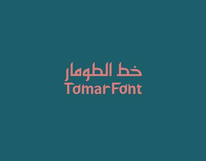 Tomar Font