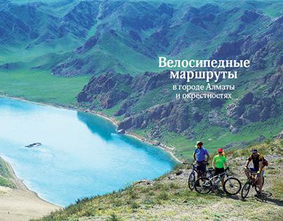 Book of the bike-routes near Almaty, 2012