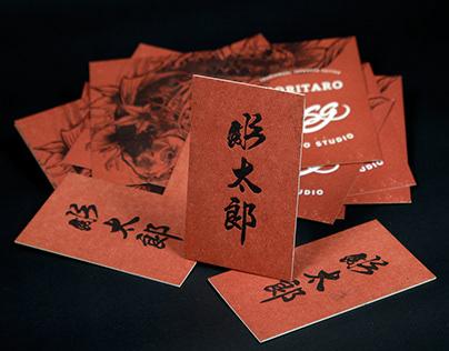 Horitaro Tattoo Studio Hiroshima