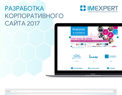 inmedex.ru