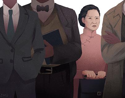 Chien-Shiung Wu: Editorial