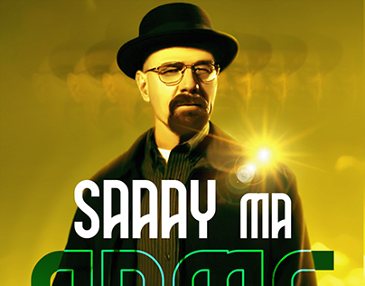 Say Ma Name - a fan made poster