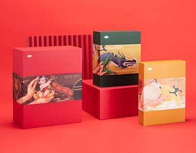 DJI 2019 年度员工节日礼盒项目 DJI 2019 Gift Box