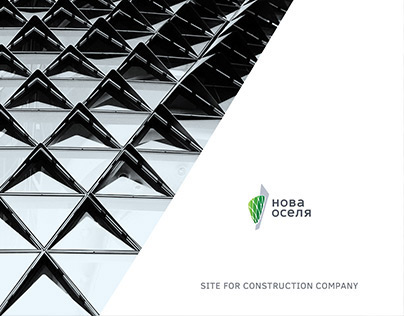 Nova Oselya — Website