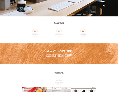 one page site