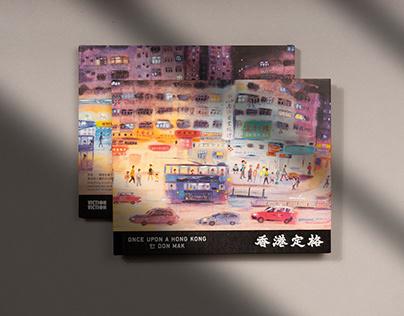 Once Upon a Hong Kong