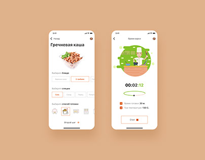 "Mobile application ""Pocket Cook"""