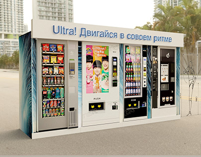 Design construction of a group of the vending apparats