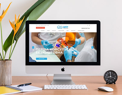 Dentistry homepage design
