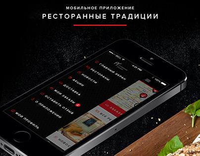 Mobile App iRestaurant