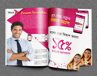 Attractive Magazine