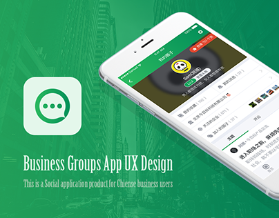 Business Groups App UX Design