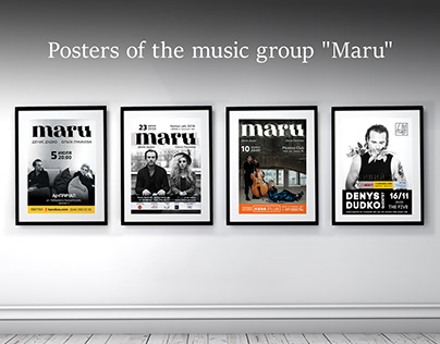 """Posters of the music group """"Maru"""""""