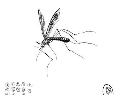 MosquitoOnCarpet