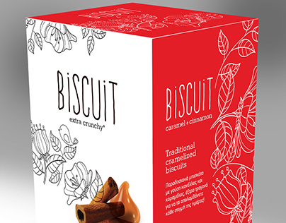Biscuit (caramel+cinnamon)