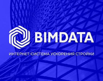 Logo of the project«BIMDATA»