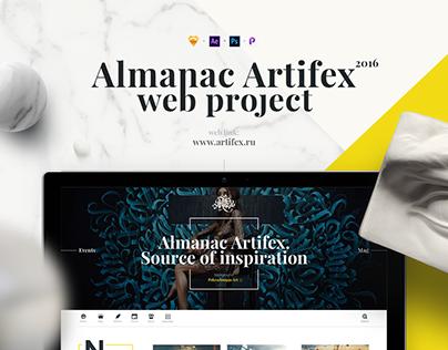 Almanac Artifex. Part 2