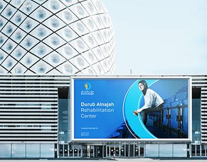Durub Alnajah | Identity Design