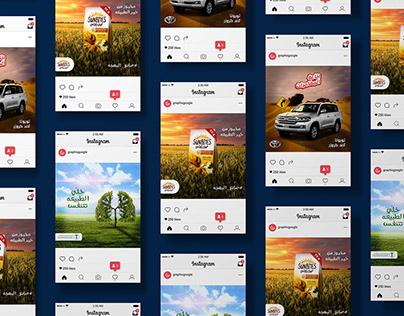 Social Media Vol . 1 سوشيال ميديا