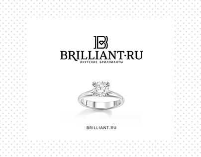 Brilliant - jewelry store website