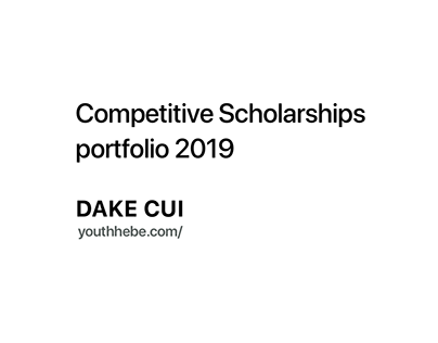 Competitive Scholarships portfolio 2019